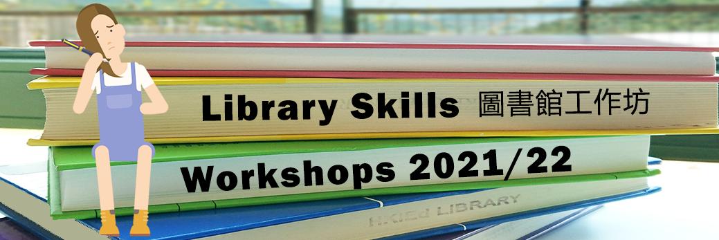 Library Skills Workshops